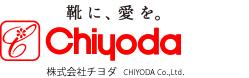 靴とシューズの通販・専門店チヨダ | 日本最大級の靴専門店