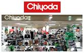 靴チヨダ(Chiyoda)