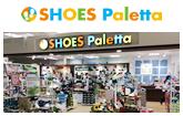 SHOES Paletta