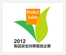 2012 Best Contributors to Product Safety Award